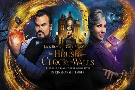 house clock walls movie 630x355