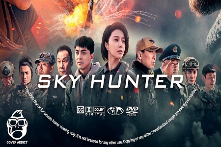 Sky Hunter dvd label