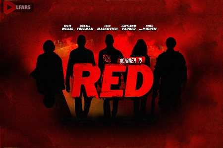 red 2010 1