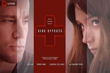 side effects title banner