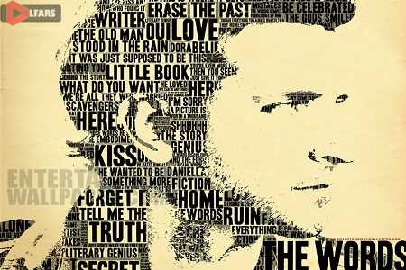 The words 2012