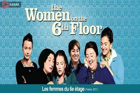 the.women .on .the .6th.floor .2010