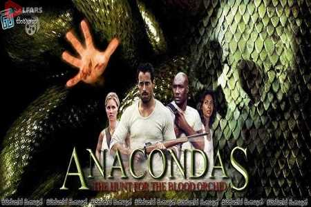 anacondas the hunt for the blood orchid