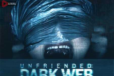 unfriended dark web 660x330