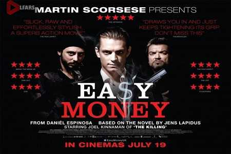 Easy Money 2010