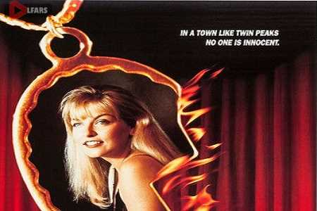 فیلم Twin Peaks: Fire Walk With Me 1992