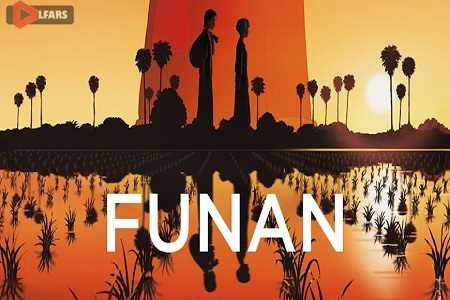 funan toon boom annecy