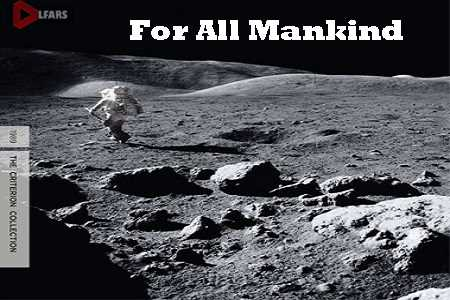 مستند For All Mankind 1989