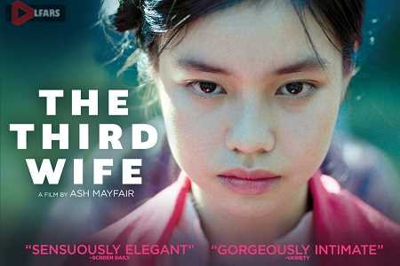 The Third Wife 2018