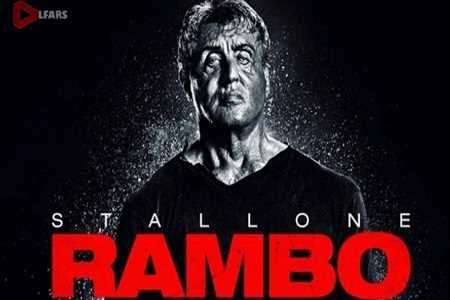 rambo v last blood