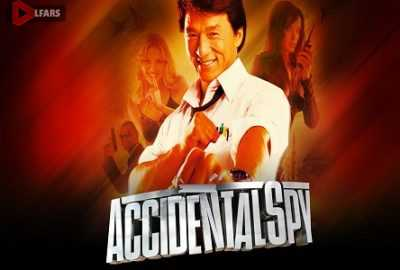 فیلم The Accidental Spy 2001