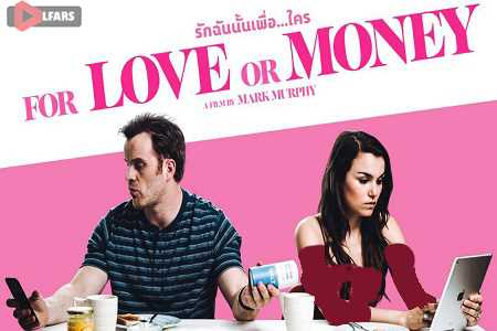 For Love or Money cover 1