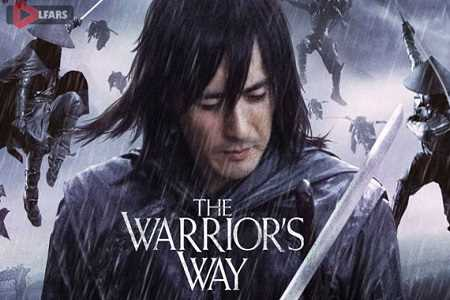 the warrior s way