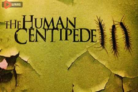 The Human Centipede III Final Sequence 2015