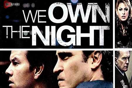 We Own the Night 2007