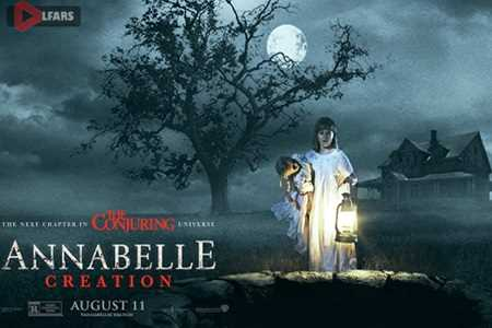 annabelle creation banner