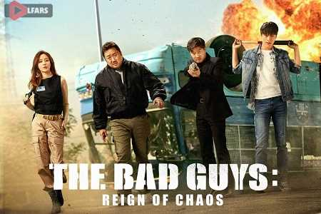 The Bad Guys Reign of Chaos 2019
