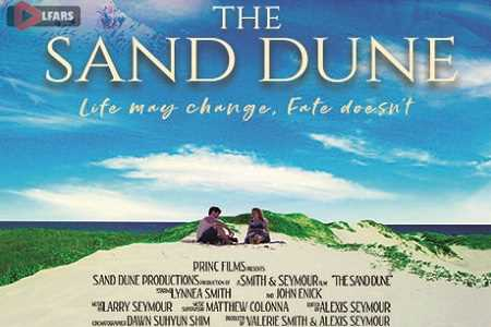 The Sand Dune 2018