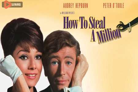 How to Steal a Million 1966