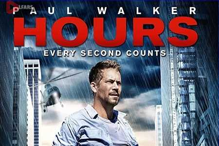 Hours 2013