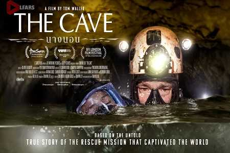 The Cave 2019
