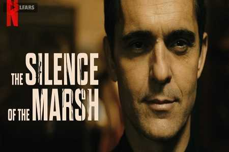 The Silence of the Marsh 2019