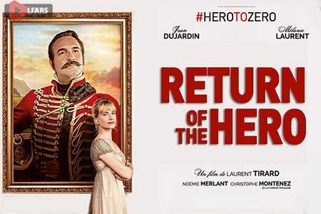 Return of the Hero 2018
