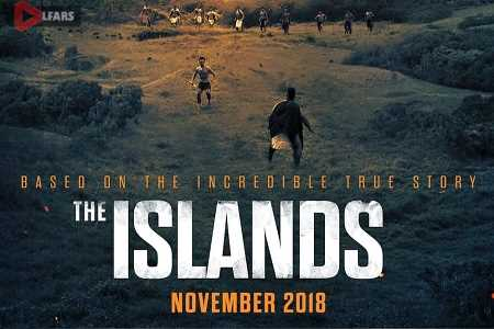 The Islands 2019 2