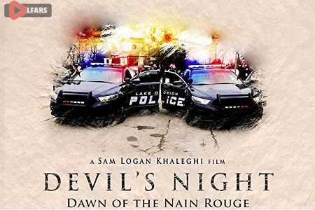 Devils Night Dawn of the Nain Rouge 2020