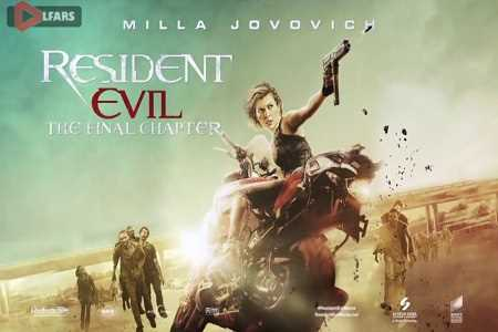 Resident Evil The Final Chapter 2016