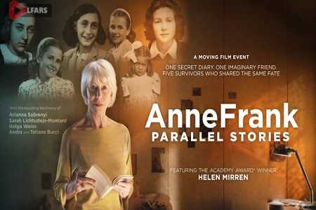 AnneFrank Parallel Stories 2019