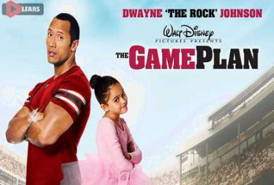 The Game Plan 2007