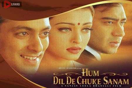 Hum Dil De Chuke Sanam 1999 Bollywood Movie All Songs Lyrics