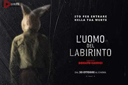 Into the Labyrinth 2019