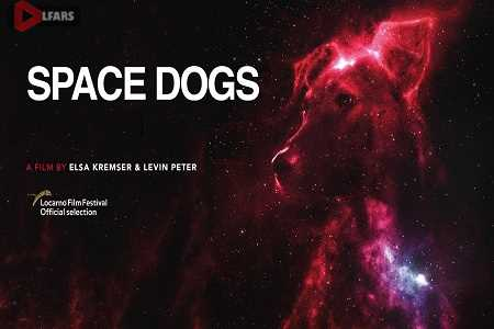 Space Dogs 2019
