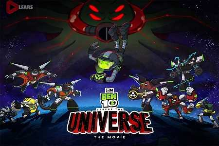 Ben 10 vs the Universe The Movie 2020