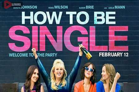 How to Be Single 2016