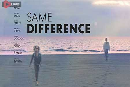 Same Difference 2019