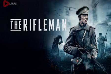 The Rifleman 2019