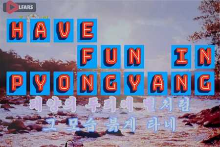 Have Fun in Pyongyang 2019