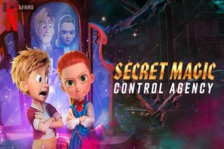 Secret Magic Control Agency 2021