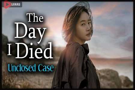 The Day I Died Unclosed Case 2020