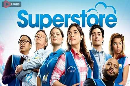 Superstore 2015