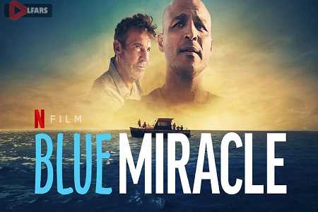 Blue Miracle 2021