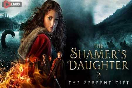 The Shamers Daughter 2 The Serpent Gift 2019