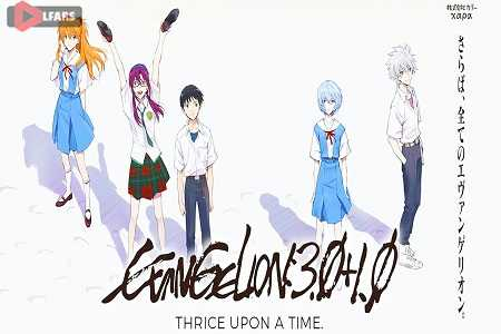 Evangelion 3 01 01 Thrice Upon a Time 2021