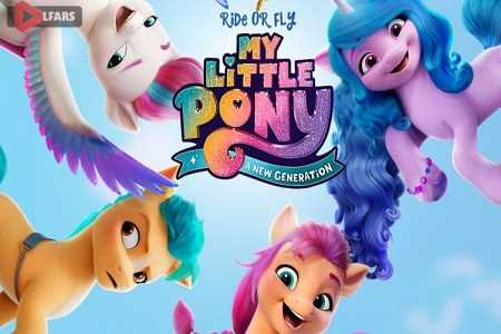 My Little Pony A New Generation 2021